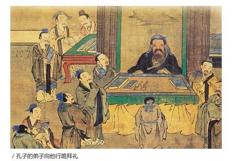 Nho giáo Nhật Bản và Nho giáo Việt Nam (2)