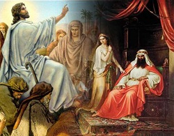 Liturgical day: Thursday 25th in Ordinary Time