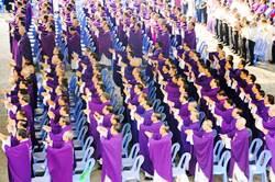 Thánh lễ Giỗ đầu Đức cố Tổng Giám mục Phaolô Bùi Văn Đọc