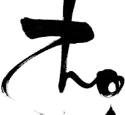 Đầu năm bàn về chữ Thọ