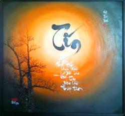 Chữ ``Tín`` trong truyền thống Nho giáo