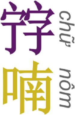 Câu Lạc Bộ Hán Nôm