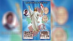 Giáo Hội Burundi mở án phong thánh cho 44 vị tử đạo vì tình huynh đệ