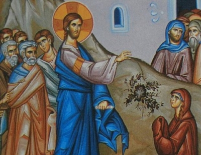 Liturgical day: Wednesday 18th in Ordinary Time
