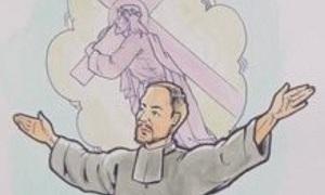 Thánh Pierre Néron Bắc tử đạo ngày 3 tháng 11