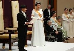 ĐGH Phanxicô: Điện thư chúc mừng tân Hoàng đế Nhật Bản