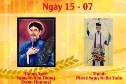 Thánh Anrê Nguyễn Kim Thông và thánh Phêrô Nguyễn Bá Tuần (15/7)