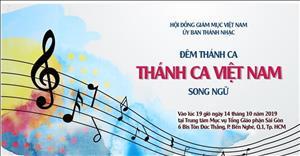 Đêm Thánh ca Việt Nam - Song ngữ 2019 (trực tuyến)
